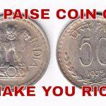 अगर आपके पास भी है 25 पैसे का ये 'गैंडे' वाला सिक्का, तो आप भी बन सकते हैं करोड़पति