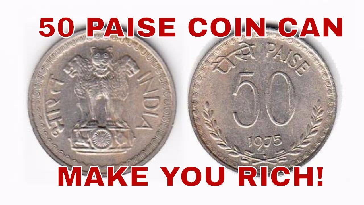 25 पैसे का ये 'गैंडे' वाला सिक्का