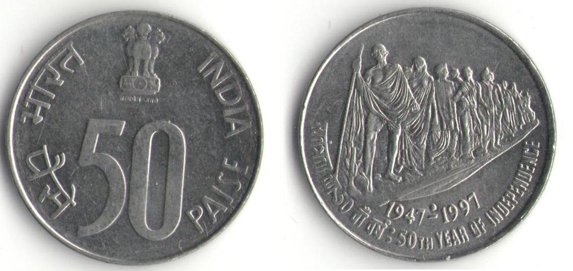 50 पैसे का ये सिक्का आपको दिलाएगा 51 हजार 500 रुपए
