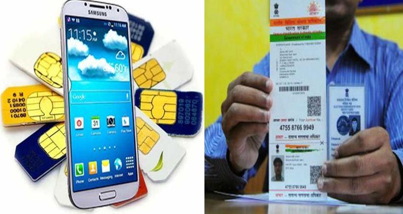बड़ी खबर: अगर आप लेना चाहते है नया मोबाइल नंबर तो जरुर पढ़े ये खबर, नहीं तो..!