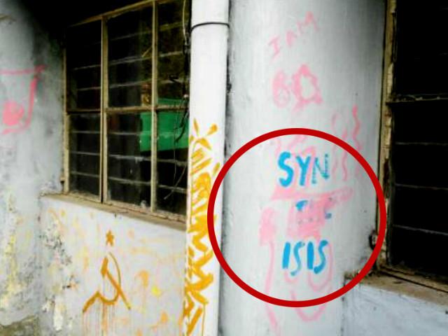 दिल्ली विश्वविद्यालय की दीवारों पर लिखे ISIS समर्थित नारे, एबीवीपी ने दर्ज कराई शिकायत