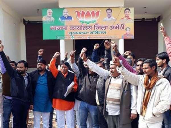 कांग्रेस मुख्यालय के सामने BJP कार्यकर्ताओं ने पूजा गाय का बछड़ा