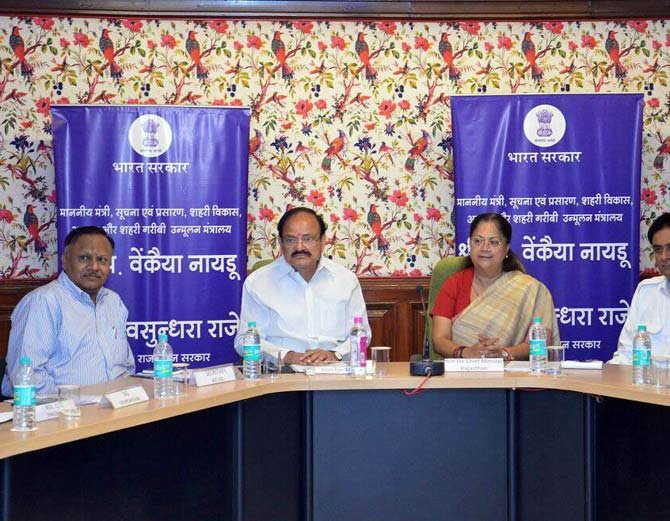 केंद्रीय मंत्री वेंकैया नायडू ने कहा, शहरों में लोगों को क्वालिटी लाइफ देना जरूरी