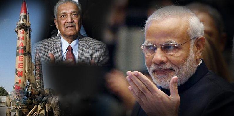 जानिये ऐसे तीन बड़े कारण, जिससे पाकिस्तान के परमाणु हथियार भी कुछ नहीं बिगाड़ सकते भारत का