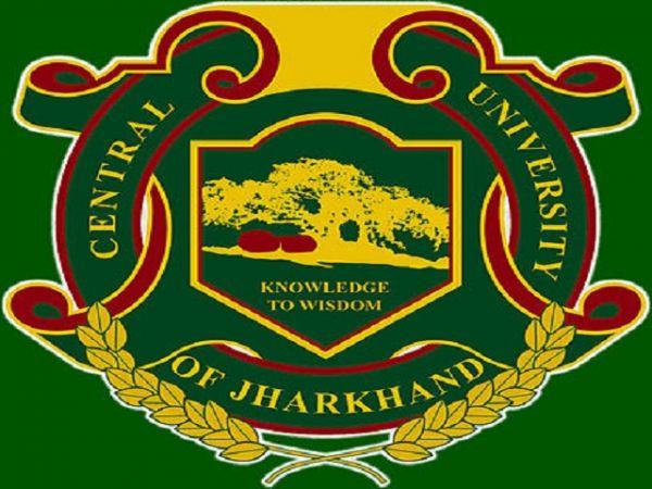 झारखण्ड केन्द्रीय विश्वविद्यालय में आई है कई पदों पर वैकेंसी, जल्द करें अप्लाई