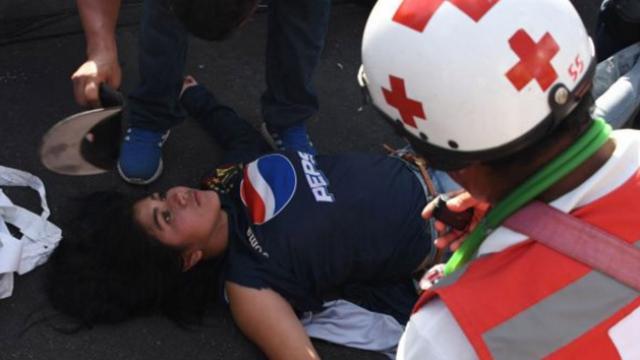 होन्डुरास में फुटबॉल मैच के दौरान मची भगदड़, मौके पर 4 की मौत और 15 लोग हुए घायल