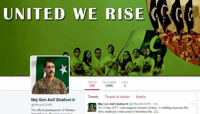 इंडियन आर्मी के 24 सेकेंड वाले वीडियो से बौखलाए पाकिस्तान ने जारी किया फर्जी वीडियो
