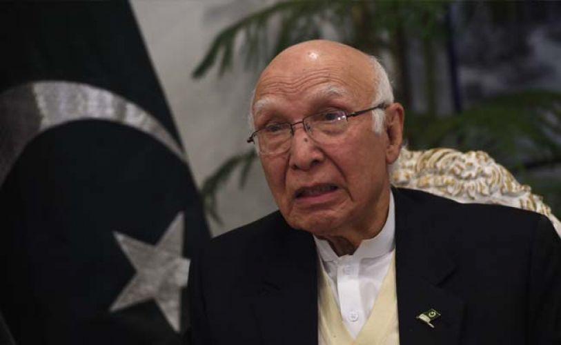 पाकिस्तान का आतंक प्रेम, हिज्बुल कमांडर भट्ट की मौत पर जताया दुख