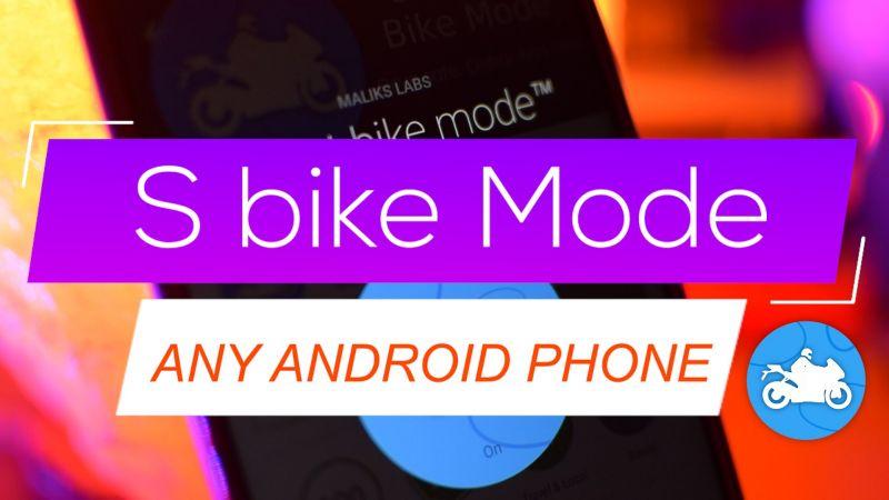 एंड्राइड यूजर के लिए बाइक मोड एप्प ! आप भी जानिए क्या है फीचर्स