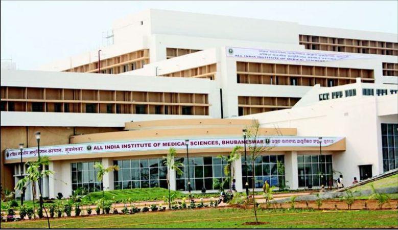 अखिल भारतीय आयुर्विज्ञान संस्थान AIIMS में 1211 पदों पर होगी भर्ती