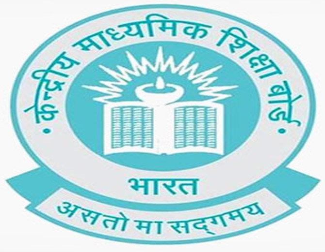 CBSE 12वीं के रिजल्ट में छा गया चंडीगढ़, चार में से तीन टॉपर यहां के
