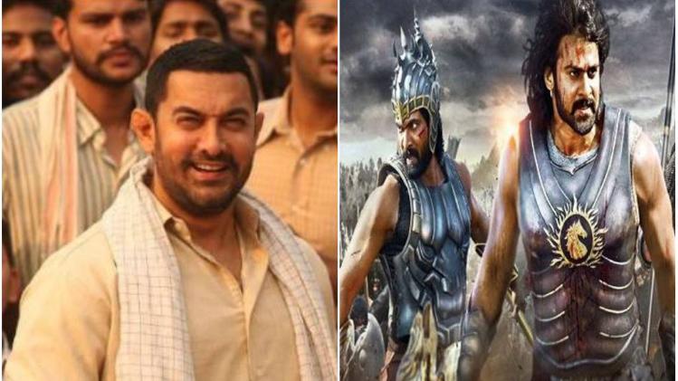 आमिर की दंगल बनी सबसे कमाऊ फिल्म, धरे रह गए बाहुबली-2 के सारे रिकॉर्ड