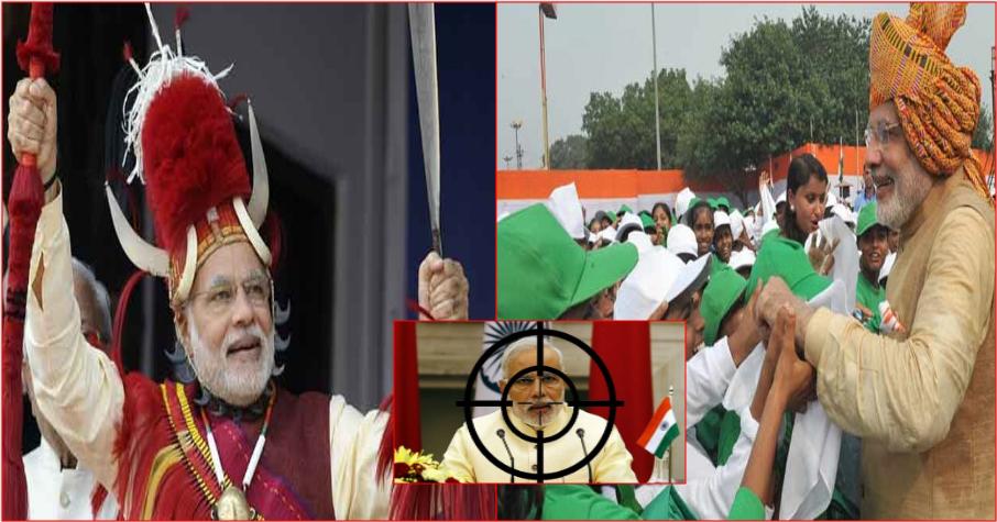 अभी-अभी: PM मोदी की रैली से पहले हुआ बड़ा धमाका, पुरे देश में मची खलबली