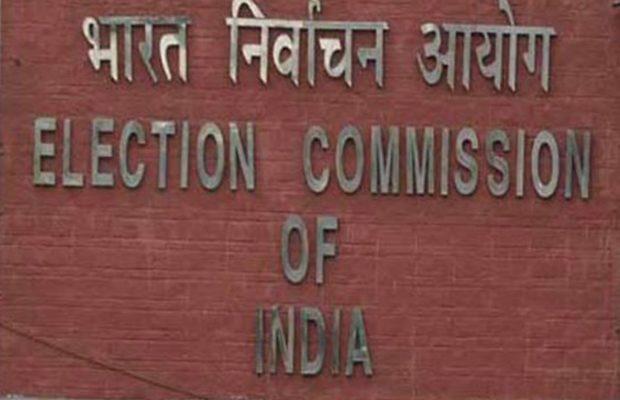 चुनाव आयोग ने ईवीएम में गड़बड़ी के आरोप लगा रही राजनीतिक दलों को खुली चुनौती देने की तैयारी कर ली है. आयोग आज स्पेशल प्रोग्राम के