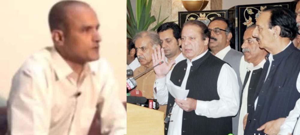 कुलभूषण जाधव को मार चुका है पाकिस्तान