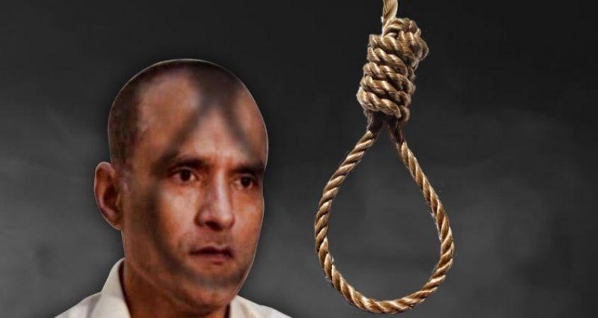 कुलभूषण जाधव के मामले में निकल गई पाकिस्तान की हेकड़ी, नहीं दी जाएगी फांसी