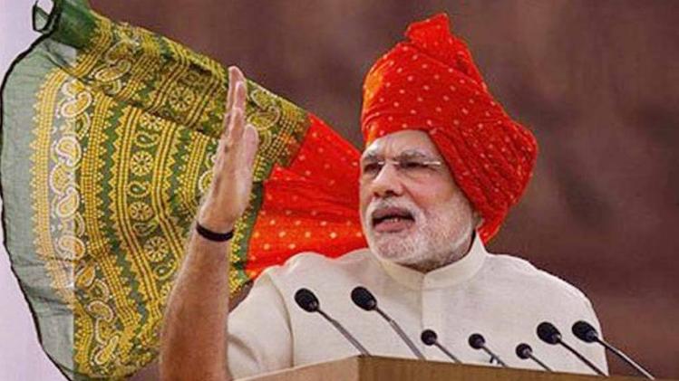 तीन साल बाद आज कहां खड़े हैं PM मोदी, BJP