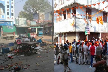 शहर में धारा 144 लागू, इंटरनेट और मोबाइल मैसेज पर भी रोक, लोगो में मचा हड़कंम