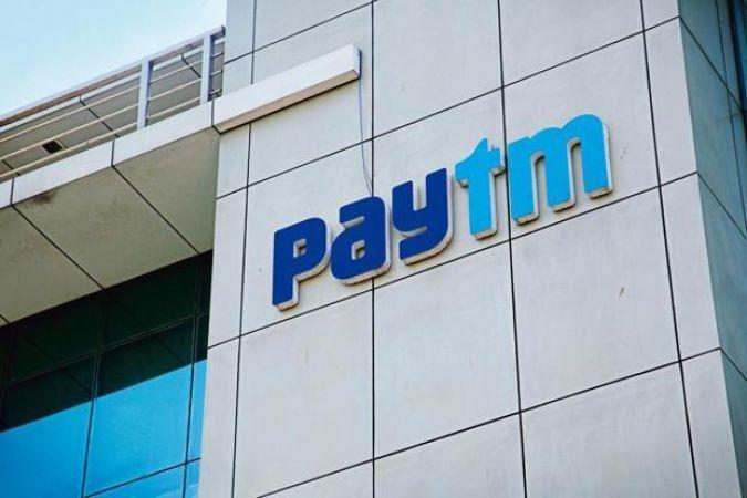 अब पेटीएम बैंक हुआ शुरू, 25 हजार जमा करने पर 250 रुपये का कैशबैक ऑफर