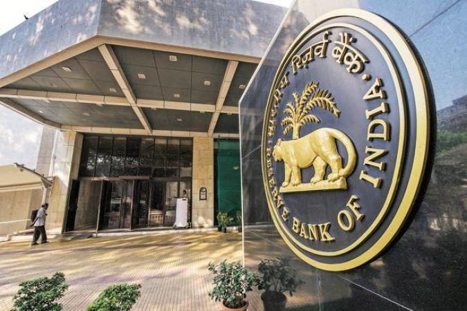 अब सभी बैंकों की रेटिंग कराने की तैयारी में है रिजर्व बैंक
