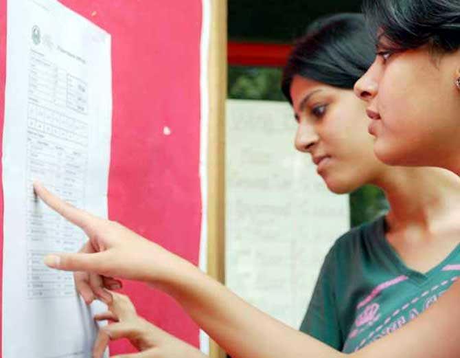 Raj Board : 12वीं कला का रिजल्ट जारी, सबसे पहले रिजल्ट देखने के लिए यहां क्लिक करें
