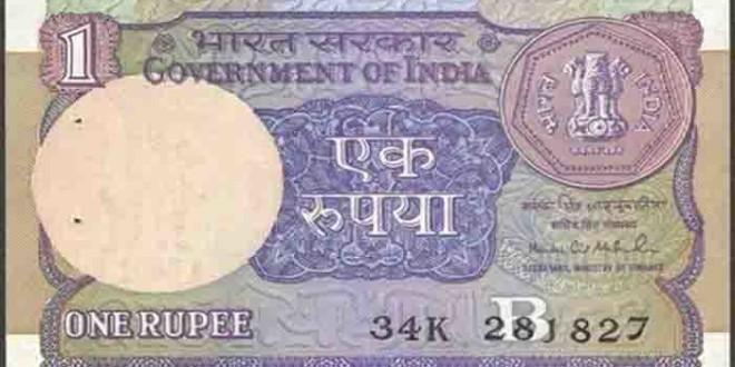 जल्द वापस आ रहा है एक रुपये का नया नोट....ये है बदलाव