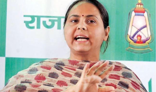 लालू प्रसाद यादव की बेटी मीसा भारती