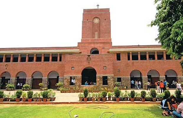दिल्ली विश्वविद्यालय