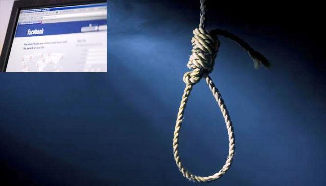 फेसबुक पर आत्महत्या के प्रयास की लाइव स्ट्रीमिंग करने वाले शख्स की मौत
