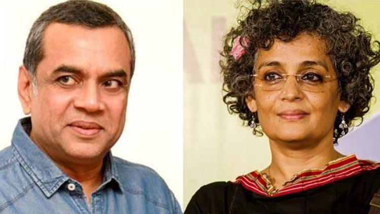 अकाउंट बचाने के लिए हटाना पड़ा अरुंधती वाला ट्वीट: परेश रावल