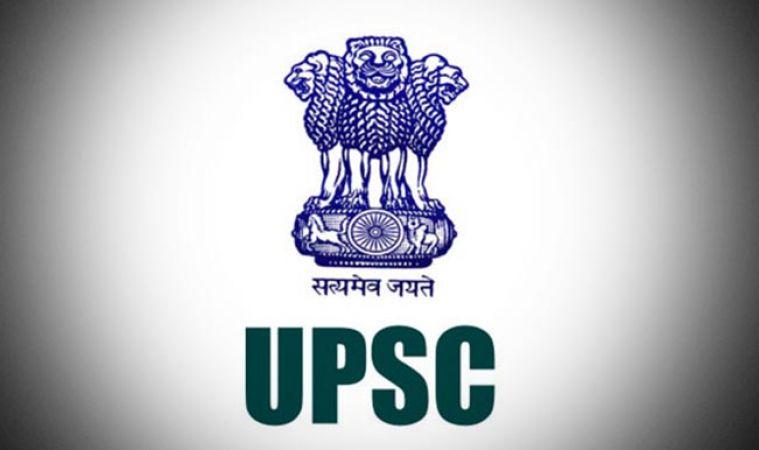 UPSC JOB RECRUITMENT 2017: संघ लोक सेवा आयोग में होगी बंपर भर्ती