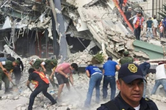 7.1 magnitude earthquake in Mexico catastrophic devastation
