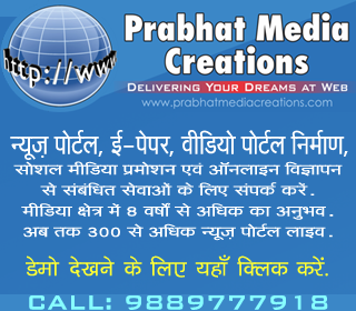 Best news portal designing company in lucknow