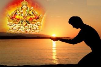 अगर रविवार की पूजा में करेंगे सूर्यदेव के इस मंत्र का जप, तो...