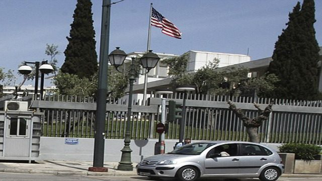 अमेरिकी दूतावास आज शिफ्ट होगा यरुशलम, नेतन्याहू ने कही ये बात...