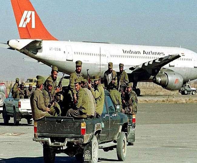 विमान हाईजैक केस: आतंकियों की याचिका पर HC ने दिल्ली सरकार से मांगा जवाब