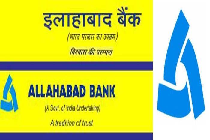 इलाहाबाद बैंक को RBI ने दिया आदेश, जोखिम वाले क्षेत्रों को न दिया जाए लोन
