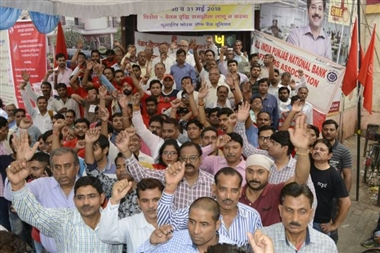 कानपुर में धरना-प्रदर्शन के बीच शुरू हुई बैंक कर्मियों की हड़ताल