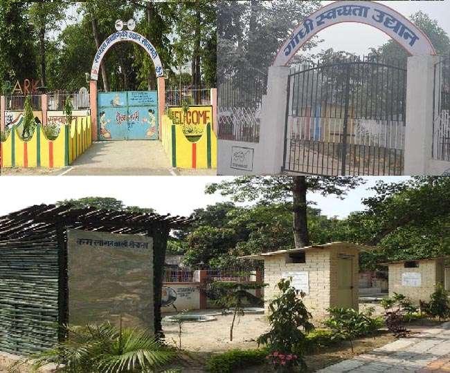 गांधी का सपना बना PM मोदी की प्रेरणा, बिहार में बनाए गए ये अनूठे शौचालय उद्यान्न