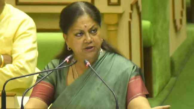 राजस्थान: चुनावी साल में शहरी एवं ग्रामीण मतदाताओं के लिए वसुंधर सरकार ने लिए दो निर्णय