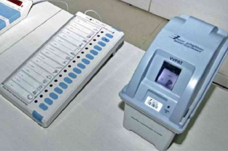शाहकोट विधानसभा उपचुनाव: पंजाब में पहली बार सभी ईवीएम में वीवीपैट