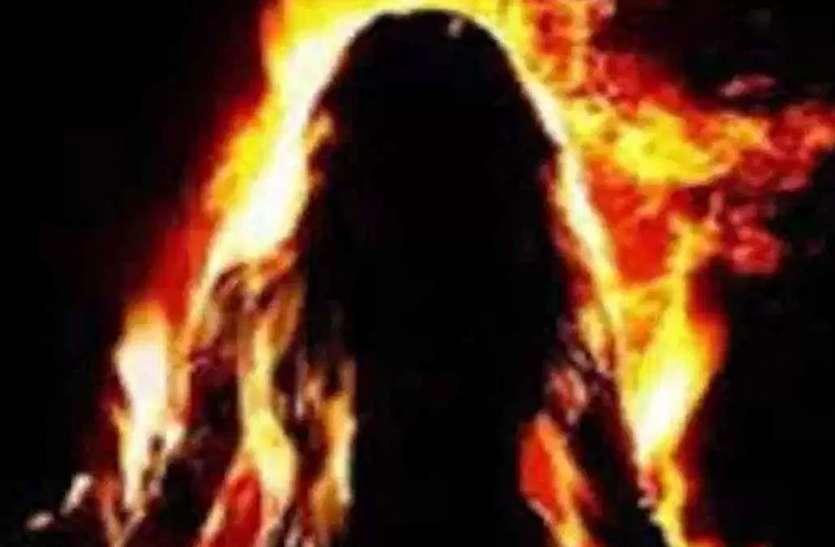 नशे में धुत्त पति बना हैवान, पहले बेरहमी से पीटा, फिर किया आग के हवाले