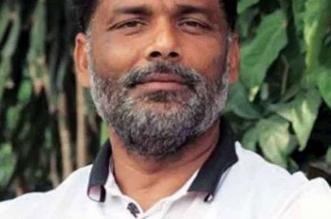 पप्पू यादव की गिरफ्तारी टली, दोहरे हत्याकांड में मिली जमानत
