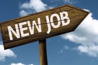 फ्रेशर के लिए नौकरी का सुनहरा मौका, 10वीं पास जल्द करें आवेदन