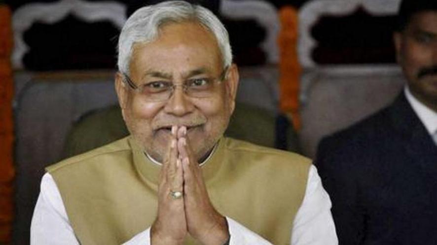 बिहार के बगहा में CM नीतीश ने किया थारू महोत्सव का उद्घाटन