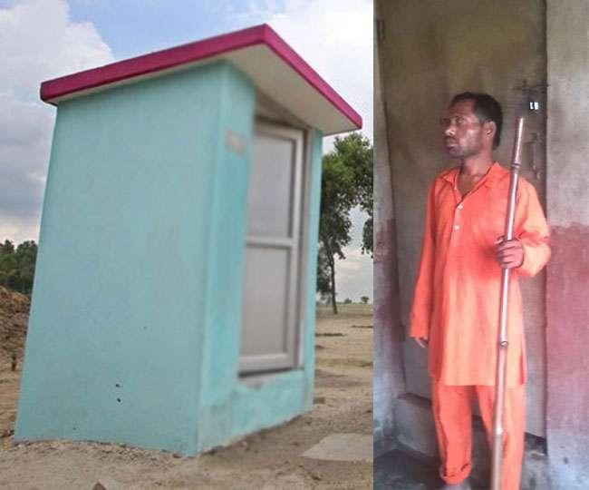 बिहार में दिव्यांग ने पेंशन से बनवाए शौचालय, दिया स्वछता को बढ़ावा