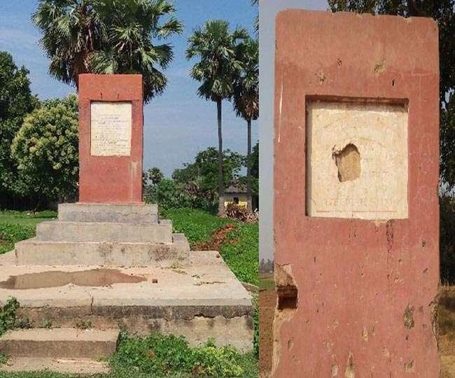 बिहार में नक्सलियों ने बनाए 'शहीद स्मारक', खुलेआम देते साथियों को श्रद्धांजलि