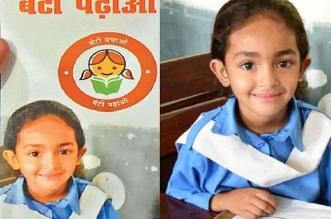 बिहार में पाकिस्तानी बच्ची को बना दिया स्वच्छता का ब्रांड एंबेसडर, जानिए पूरी बात