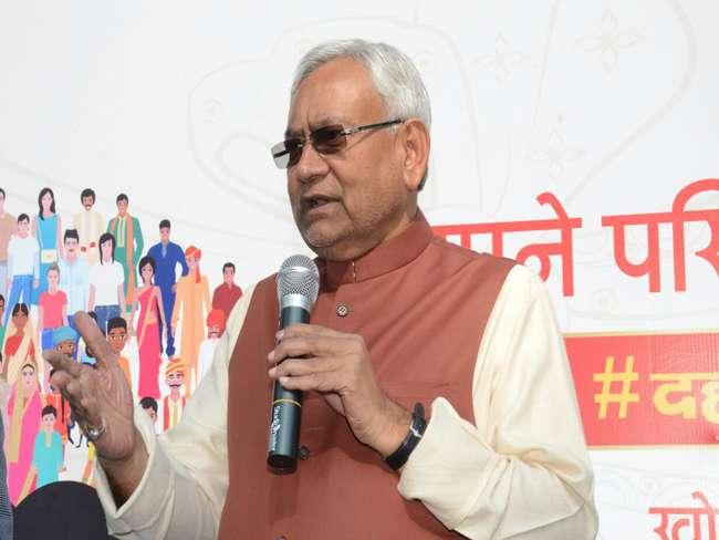 बिहार में CM नीतीश का बड़ा एेलान: बिना लिखित परीक्षा होगी डॉक्टरों व इंजीनियरों की नियुक्ति