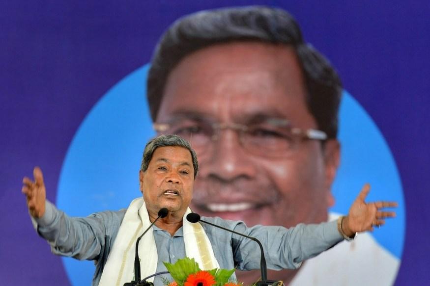 भाषण में फिसली सिद्धारमैया की जुबान, और कह दिया PM मोदी के लिए कुछ ऐसा